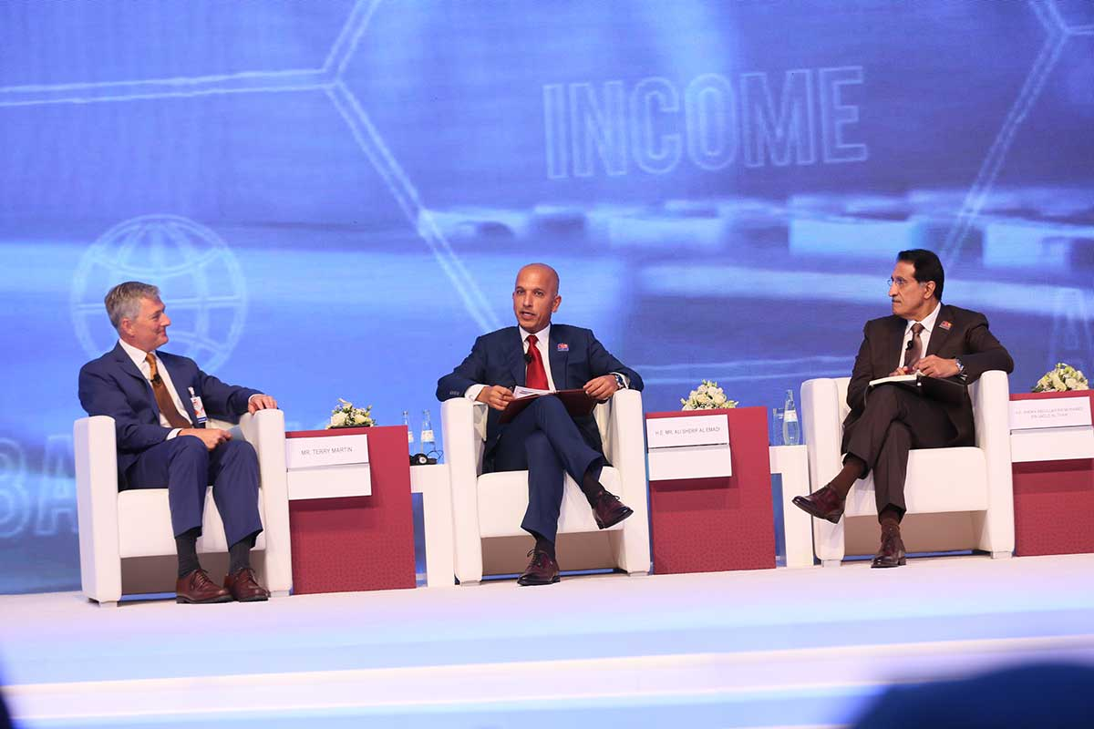 Second Session - Qatar Germany Business and Investment Forum